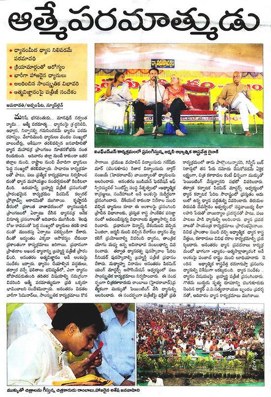 article-Congress-Spiritual