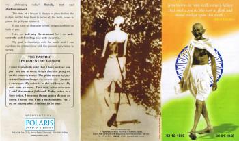 Gandhi-statement-2