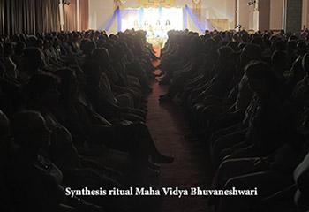Bhuvaneshwari Camp 2013