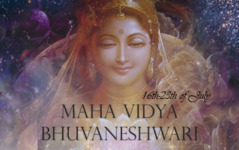 Bhuvaneshwari Retreat– the Great Cosmic Power of Absolute Space and Sublime Knowledge